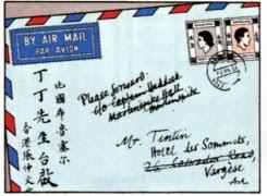 Image extraite de Tintin au Tibet (par Hergé)
