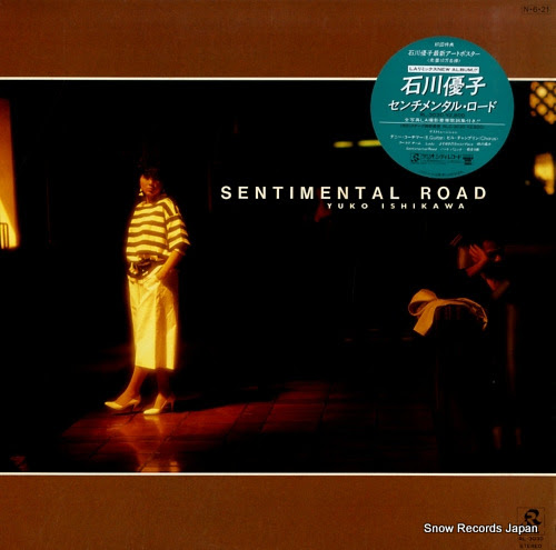 ISHIKAWA, YUKO sentimental road