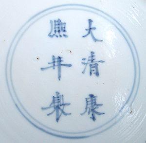 Hiệu đề Khang Hy nhưng không phải trên gốm sứ ngự dụng - non-imperial wares