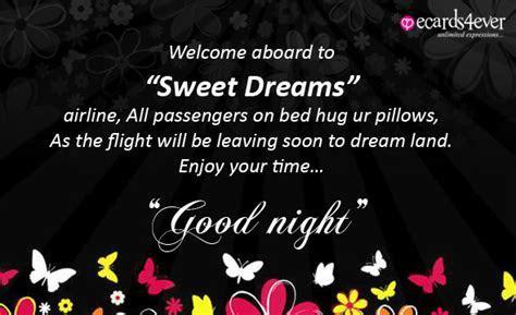 Compose Card   Good Evening eCards, Sweet Good Night