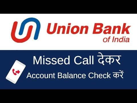 How To Check Union Bank Balance By Miss Call - Bank Western