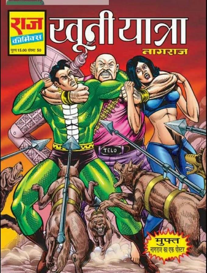 Top 3 Nagraj Comics In Hindi Free Download Pdf 2020