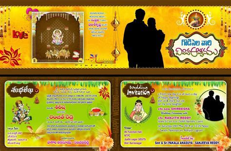 wedding invitation card psd templates free download