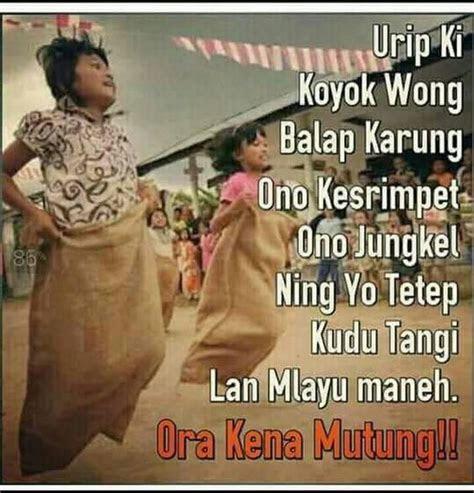 kata bijak bahasa jawa tentang cinta urip iki koyo wong