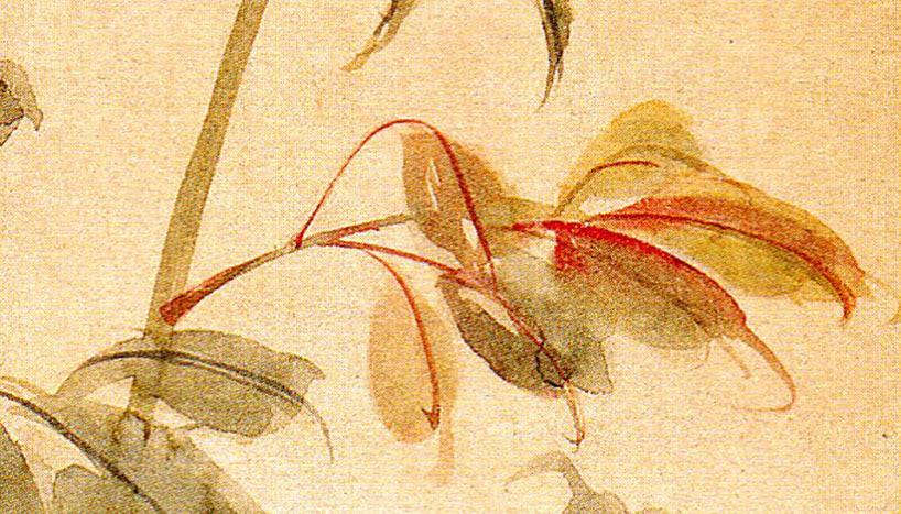 Técnicas de pincel - Detalle de pintura mògŭ