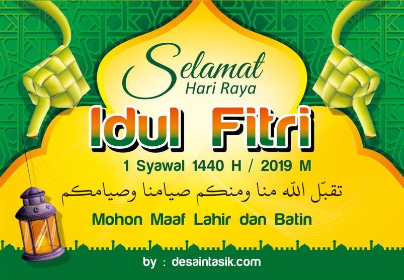Download Kartu Ucapan Idul Fitri Cdr - kartu ucapan terbaik