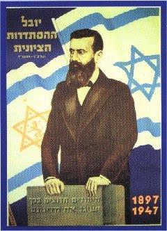 Poster del cinquantenario del Congresso Sionista