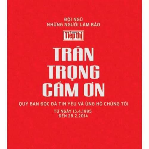Báo Sài Gòn Tiếp Thị, số cuối cùng