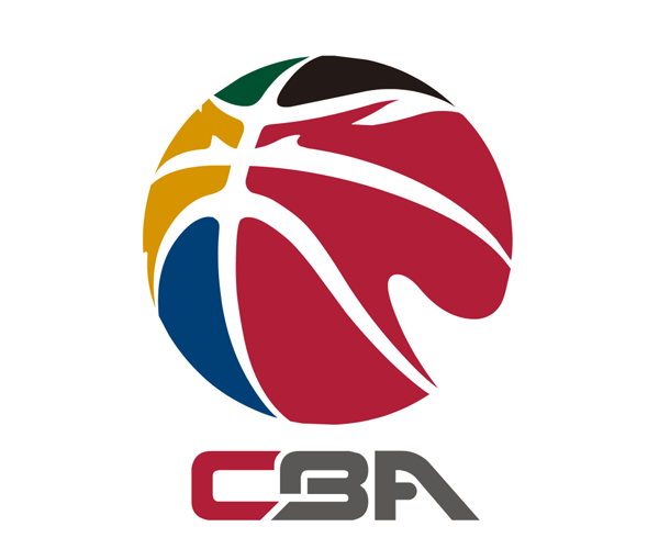 Customized Basketball Logo 08 | Joy Studio Design Gallery ...