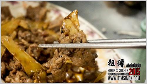 祖傳土產羊肉201511.jpg