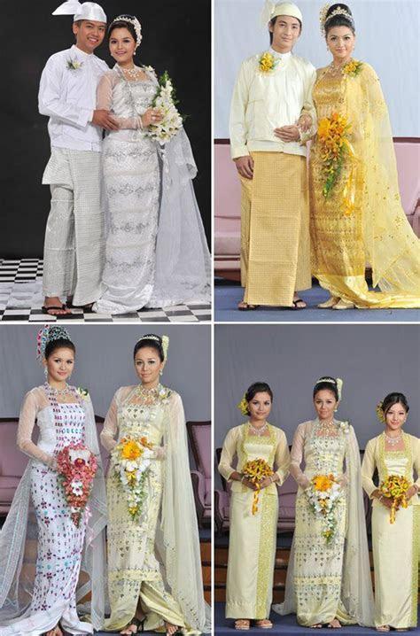 BURMESE TRADTIONAL CLOTHS   Myanmar Traditional Wedding