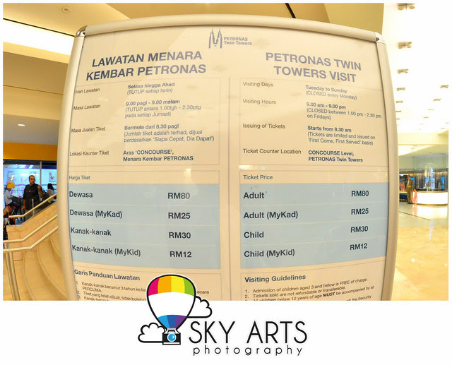 Petronas Twin Towers Sky Bridge Visitor Center