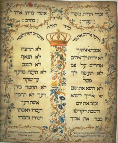 Image:Decalogue parchment by Jekuthiel Sofer 1768.jpg
