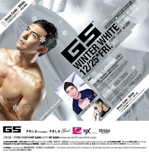 2009.12.25 - 耶誕齊激 - Winter White Party + 2010.01.01 - 升旗典禮 - New Year's Party - G5 Taipei