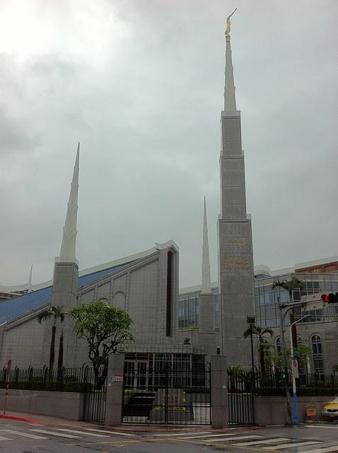 耶穌基督後期聖徒教會:台北市大安區金華街183巷5號