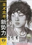 Tổng hợp sách hội họa chân dung (Tiếng Trung Quốc + Nga + Anh)