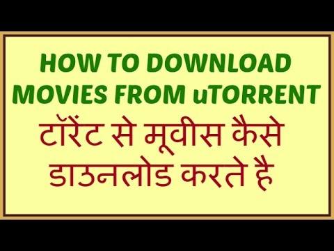 u torrents download free movies