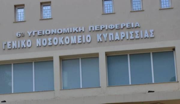 300.000 ευρώ επιπλέον για το έργο αναβάθμισης του Νοσοκομείου Κυπαρισσίας