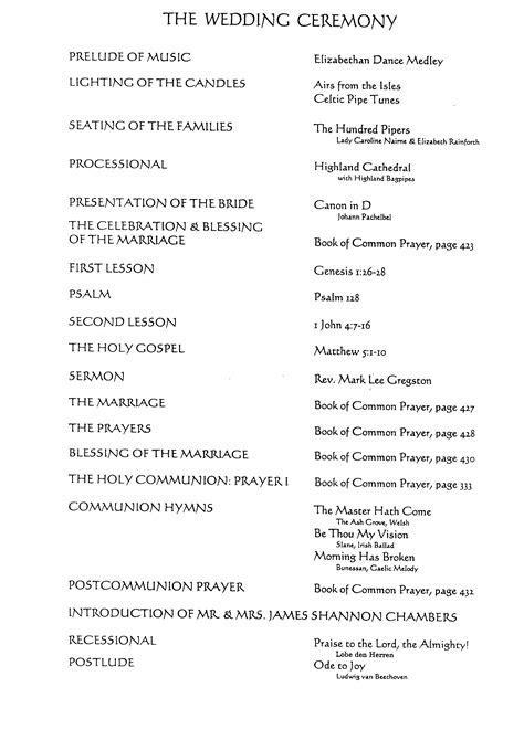 prayer for wedding reception   Wedding Decor Ideas