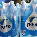 נביעות עוקפת לראשונה את נתח השוק של מי עדן - ynet ידיעות אחרונות