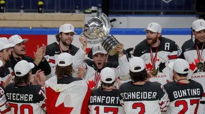 Председатель совета директоров«Авангарда»: ЧМ-2021 по хоккею оставил гнетущее впечатление