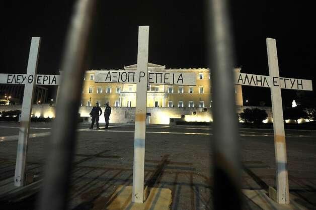 Παραίνεση Β. Μαρκεζίνη προς τους Έλληνες: Εθνική Συμφιλίωση