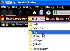 firefoxsync-07 (by 異塵行者)