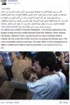 بیانیه مسی درباره کودکان غزه و حمایت 64 هزار نفر از آن