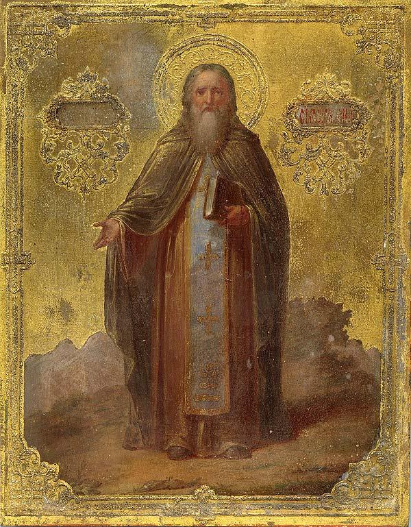 icone russe de saint Jean Cassien