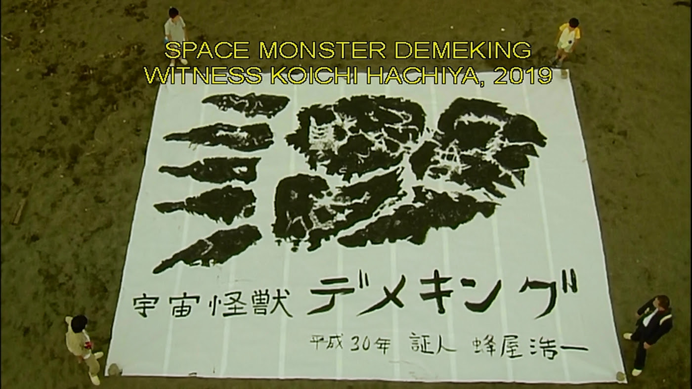Clever subversion of a kaiju trope, the monster's footprint.