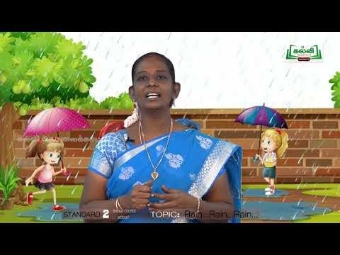 8th English Bridge Course Rain..Rain..Rain.. - Spoken English Day 9, 10 Kalvi TV