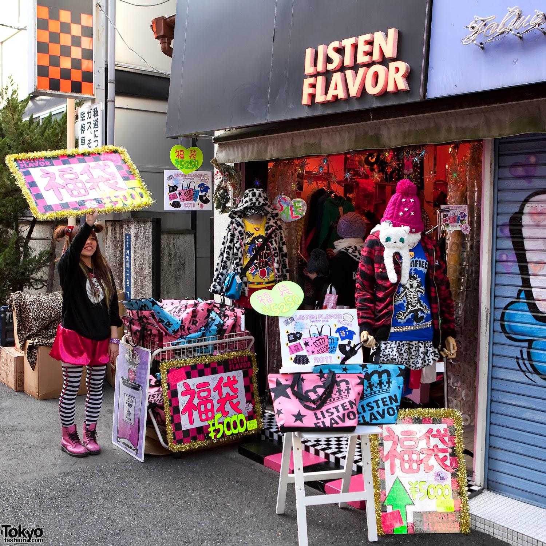 Resultado de imagen para LISTEN FLAVOR takeshita