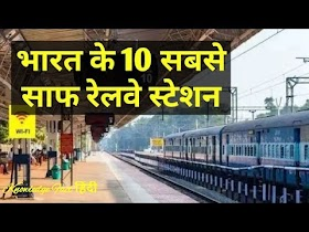 10 Cleanest Railway Stations In India