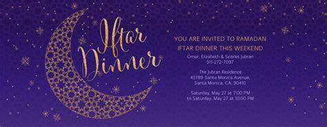Free Online Ramadan Invitations   Evite