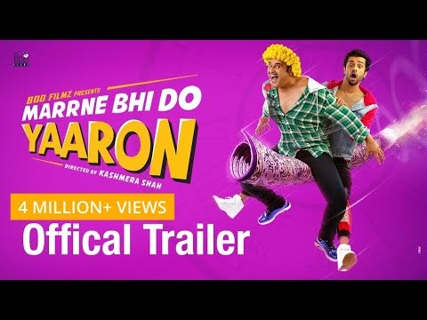 Marrne Bhi Do Yaaron Trailer