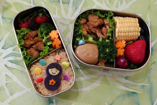 Cooking Channel Bentos by sherimiya ♥