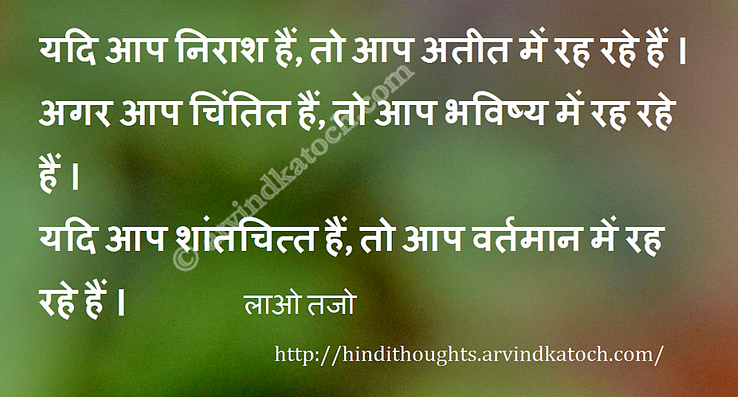 Live Life Quotes In Hindi Image Quotes At Relatably Com