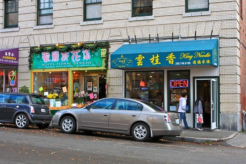 King Noodle by Seattle Daily Photo