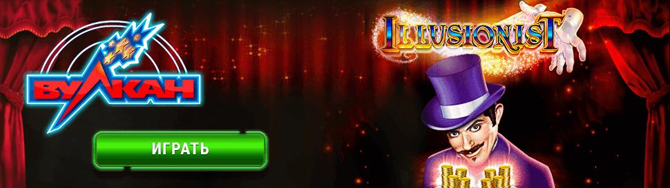 Скачать Игровой Клуб Вулкан - онлайн казино на андроид ежедневные бонусы, бесплатные монеты для игры и повышения процентных ставок ежедневно.8/10(1).