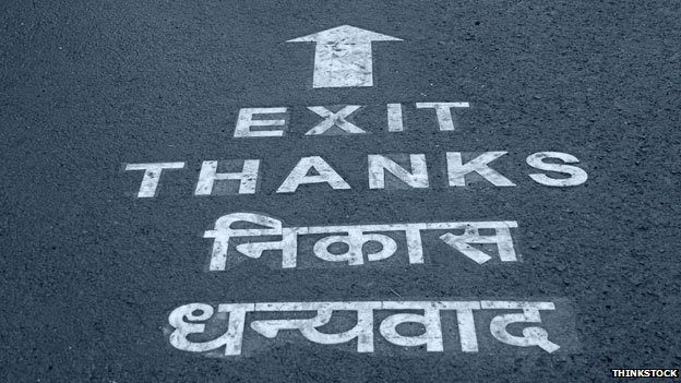 Exit Thanks road sign