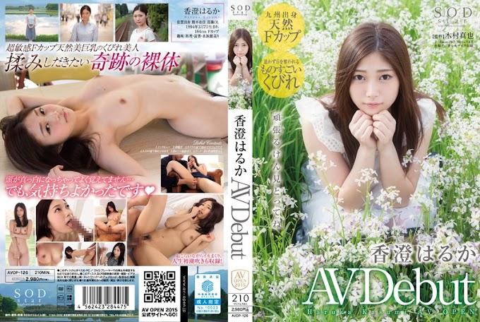 AVOP-126 - Haruka Kasumi