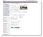 F1オーストリアGP テレビ放送時間&タイムスケジュール 【 F1-Gate.com 】