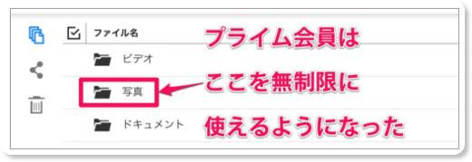 http://hitoriblog.com/?p=34592