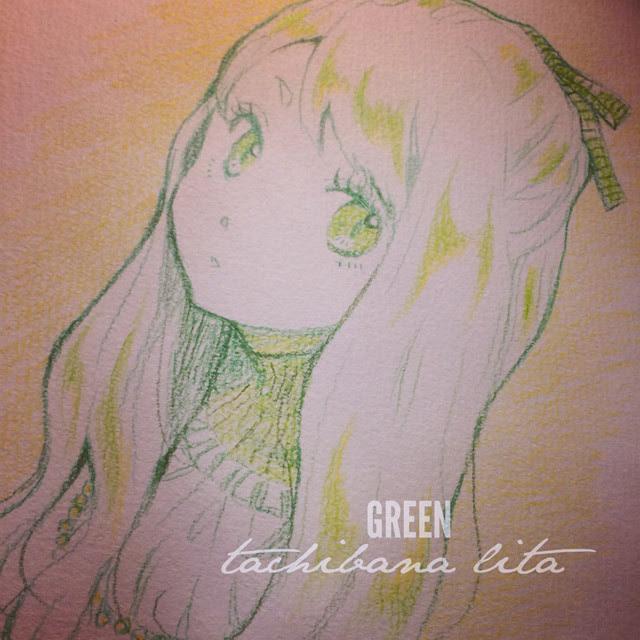 20160315_green_640