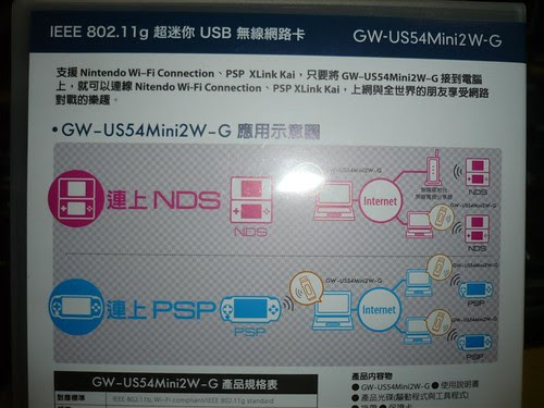 P1030229 (by yukiruyu)