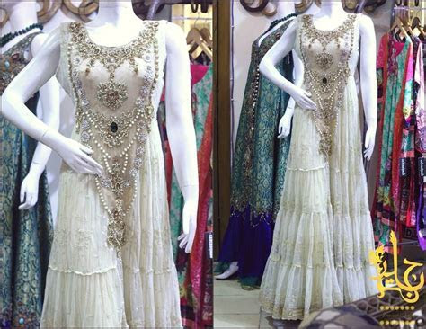 Latest Party Wedding Wear Frocks Designs Collection 2019