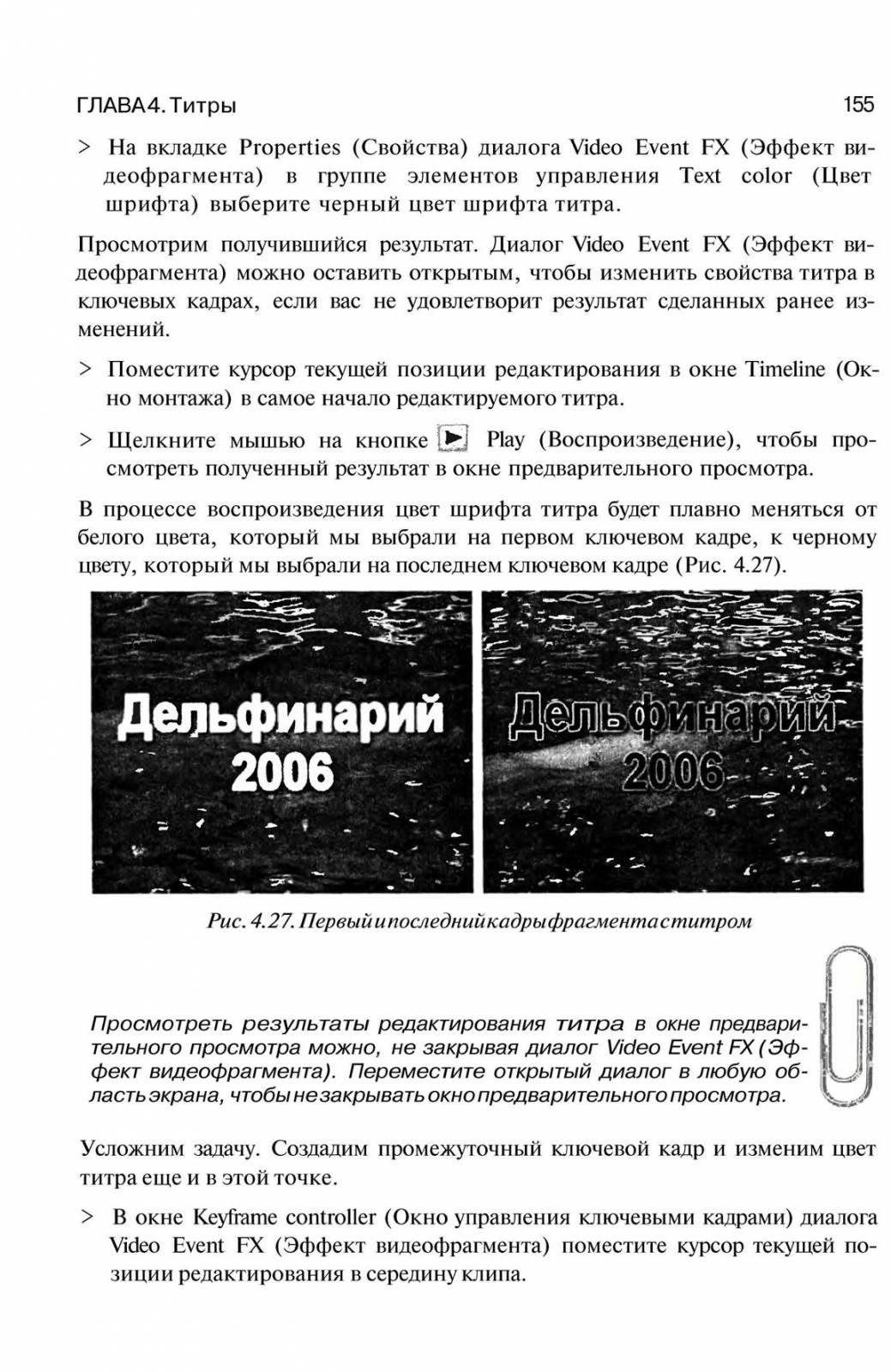 http://redaktori-uroki.3dn.ru/_ph/6/857882250.jpg