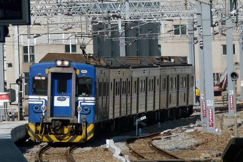 EMU529