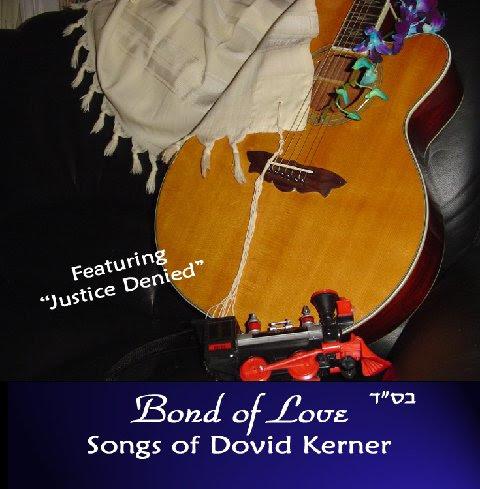 Dovid Kerner's Bond of Love