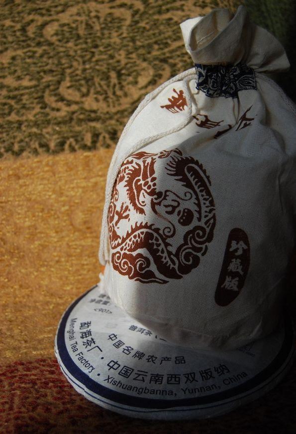 2009 Zhimingdu LBZ